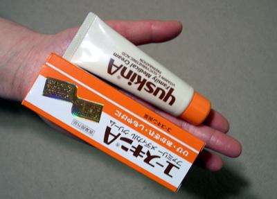 ユースキンA